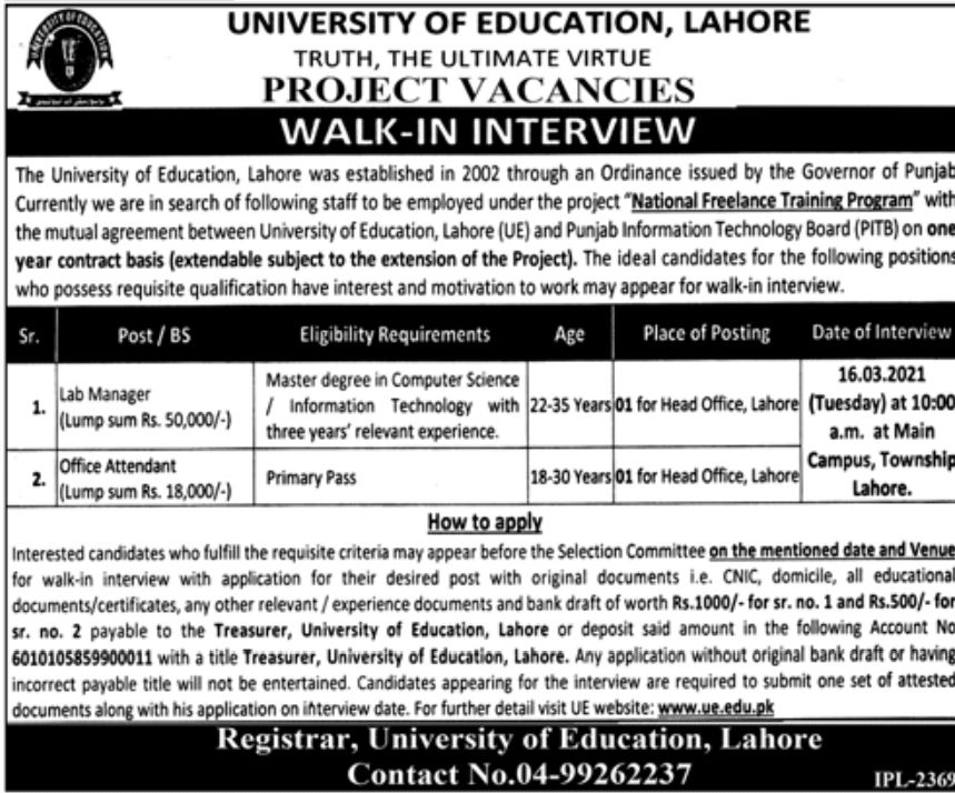 government,university of education lahore,lab manager, office attedant,latest jobs,last date,requirements,application form,how to apply, jobs 2021,