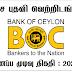 Vacancy  Bank Of Ceylon