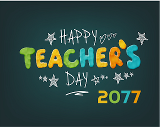 teacher's day 2077 greetings and wishes