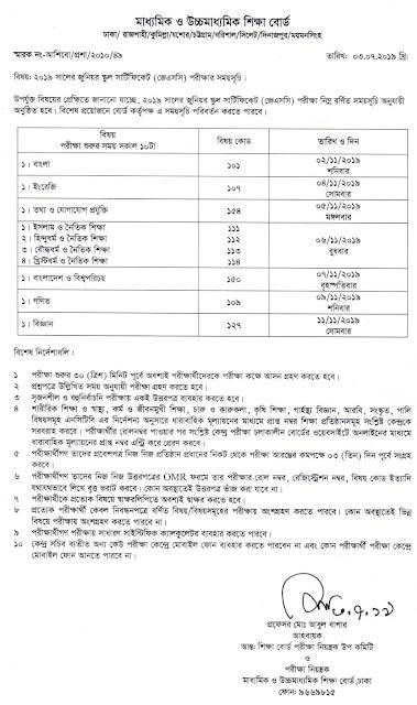 Junior School Certificate (JSC) & Junior Dakhil Certificate (JDC) Exam Routine 2019
