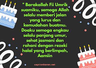 ucapan ulang tahun untuk suami islami