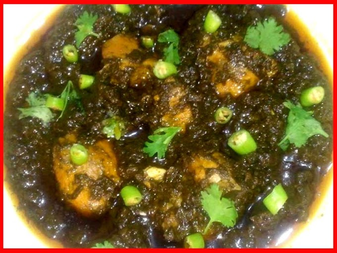 Degi Chicken Palak Urdu Recipe Video