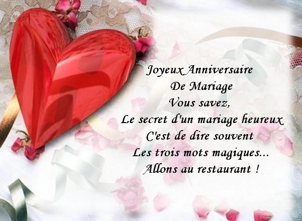 Citation 8 Ans De Mariage