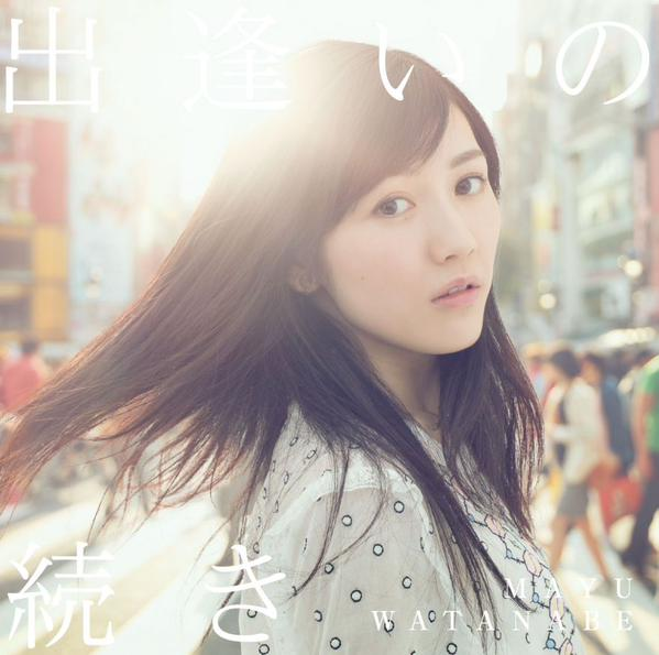 Lyric Translate  Watanabe Mayu