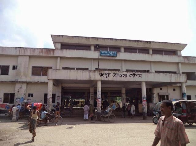Dhaka to Rangpur Train Schedule