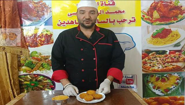 طريقة عمل كب كيك بطيخ الرائع الشيف محمد الدخميسي