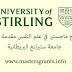 منح ماجستير في علم النفس مقدمة من جامعة ستيرلنغ البريطانية