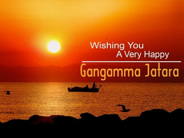 Gangamma Jatara