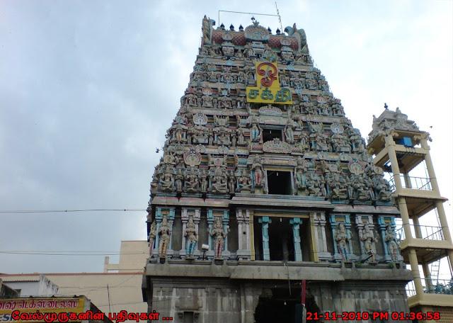 Salem Kottai Periya Mariamman Temple