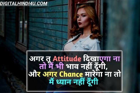 girls killer attitude dp