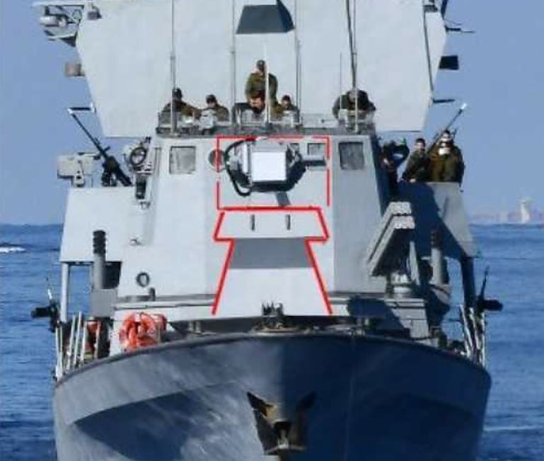 Mysterious Device On Israeli Navy Missile Ship.