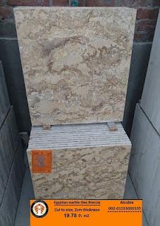 Marble Breccia