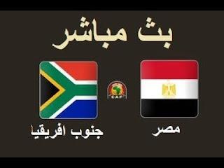نتيجة مباراة مصر وجنوب افريقيا كاس الامم الافريقية 2019