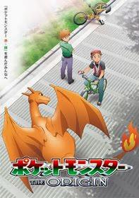 Pokémon: The Origin...