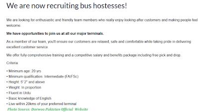 Daewoo Bus Jobs 2021 - Latest Jobs in Daewoo Bus Various Terminals