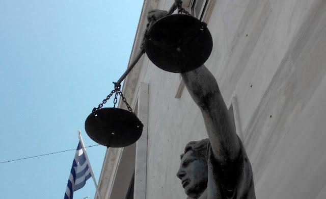 Κάτι δεν πάει καλά στην Δικαιοσύνη