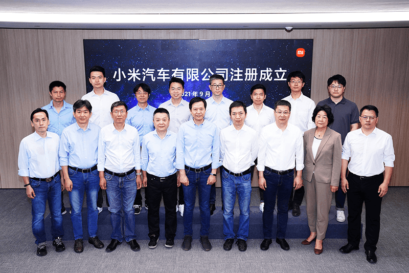 Xiaomi EV received an initial investment of CNY 10,000,000,000
