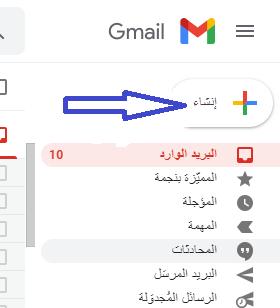 كيفية إضافة تاريخ انتهاء الصلاحية إلى رسائل البريد الإلكتروني