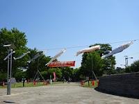 5月5日(日) 春の里山公園まつり