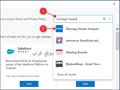 Search Message Headers