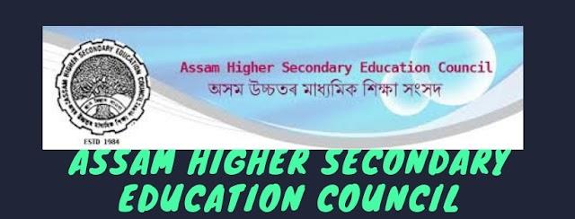 Assam Board, SEBA, AHSEC Forms, HS Forms, Syllabus pdf download