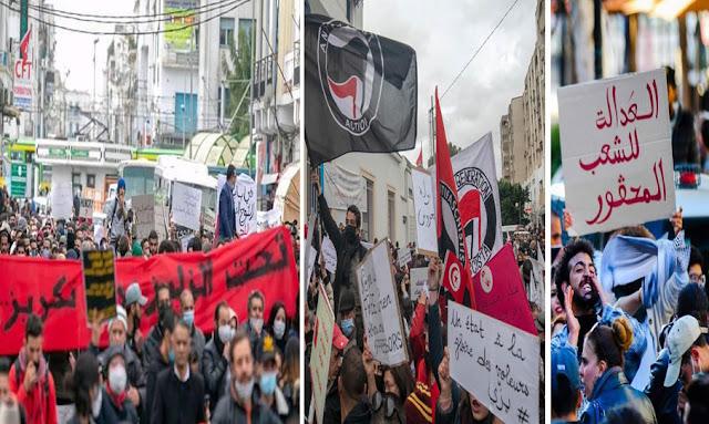 Manifestation à Tunis pour réclamer la libération des détenus (Vidéos)