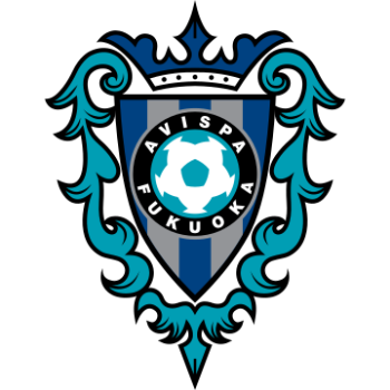 2019 2020 Daftar Lengkap Skuad Nomor Punggung Baju Kewarganegaraan Nama Pemain Klub Avispa Fukuoka Terbaru 2018