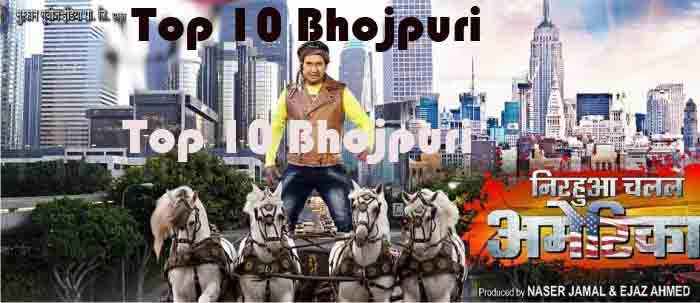First look Poster Of Bhojpuri Movie Nirahua Chalal America. Latest Feat Bhojpuri Movie Nirahua Chalal America Poster, movie wallpaper, Photos
