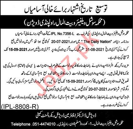 Jobs in Social Welfare & Bait ul Maal