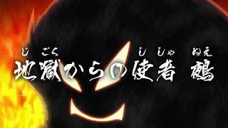 GeGeGe no Kitaro (2018) Episodio 50