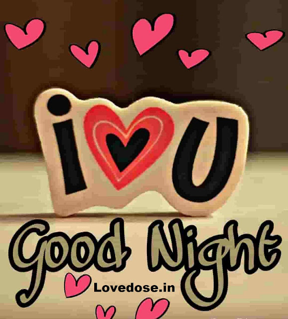 I love you baby goodnight