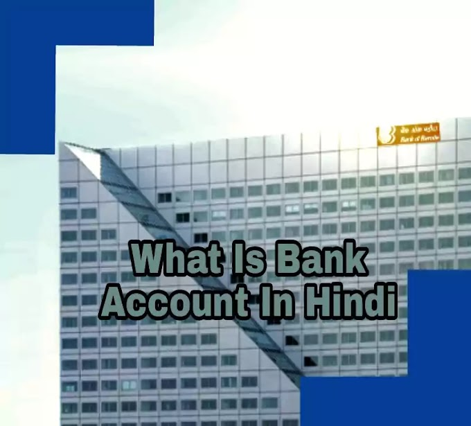 what is bank account in hindi (saving, current, cds, iras, marketing, etc)