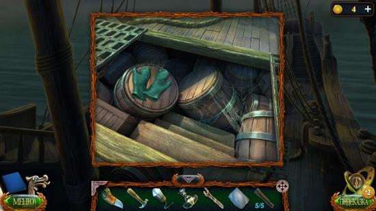 под решеткой перчатки и в бочке кремень в игре затерянные земли 4 скиталец