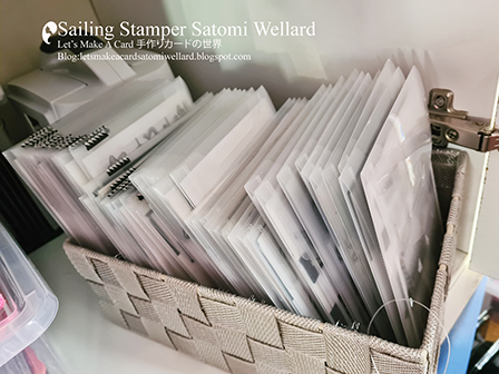 Stampin'Up! Retired and Carried over products  by Sailing Stamper Satomi Wellard