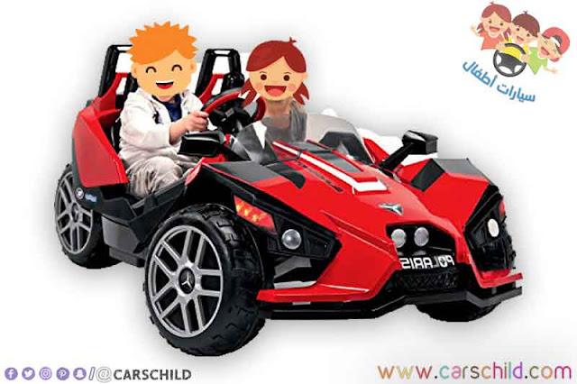 سيارات سباق اطفال كهربائية صغيرة