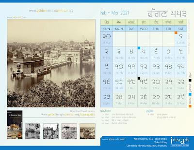 Nanakshahi Sikh Calendar February - March 2022 - Phaggan Month
