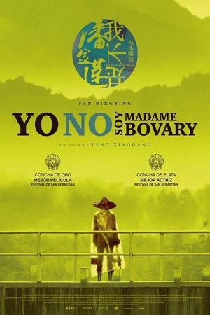 Poster I Am Not Madame Bovary 2016