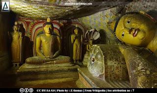 Devana Alut Viharaya