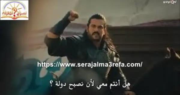 مسلسل المؤسس عثمان الغازي بن ارطغرل الحلقة الاولي مترجمة