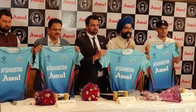 Amul to sponsor Afghanistan Team in Cricket World Cup 2019