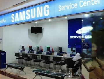 Alamat Nomer Telepon Service Center Samsung Terbaru 2017 Service Kulkas Yogyakarta 085899151887