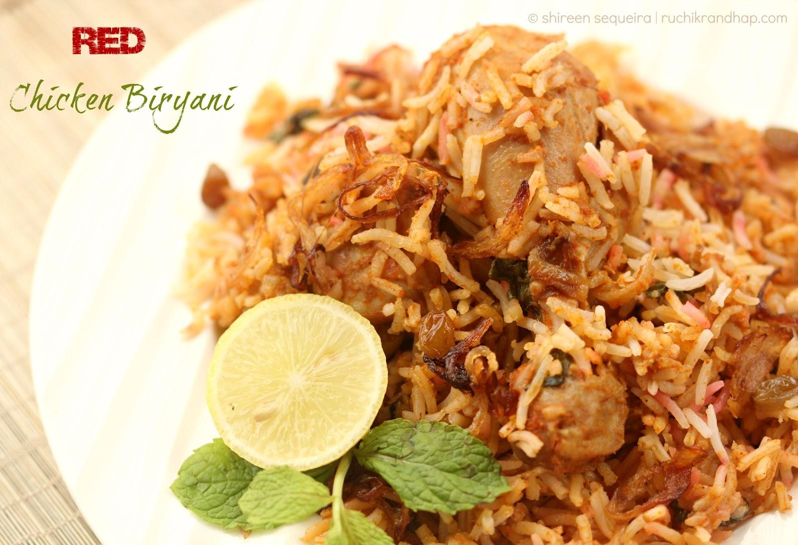 biryani rice hindi