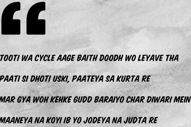 GULZAAR CHHANIWALA - DADA POTA LYRICS - LyricsBEAT