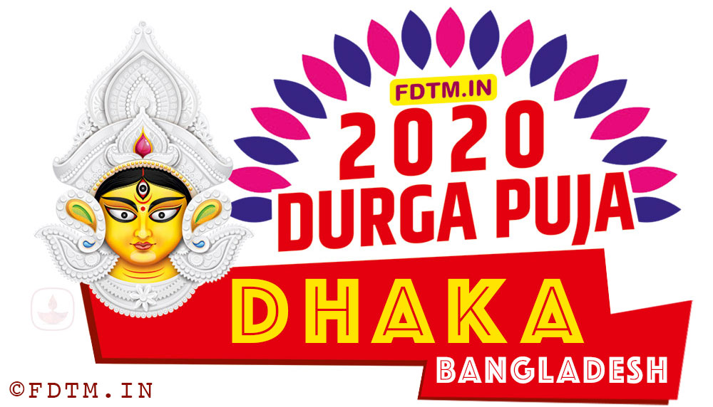 2020 Bangladesh Durga Puja Date and Time