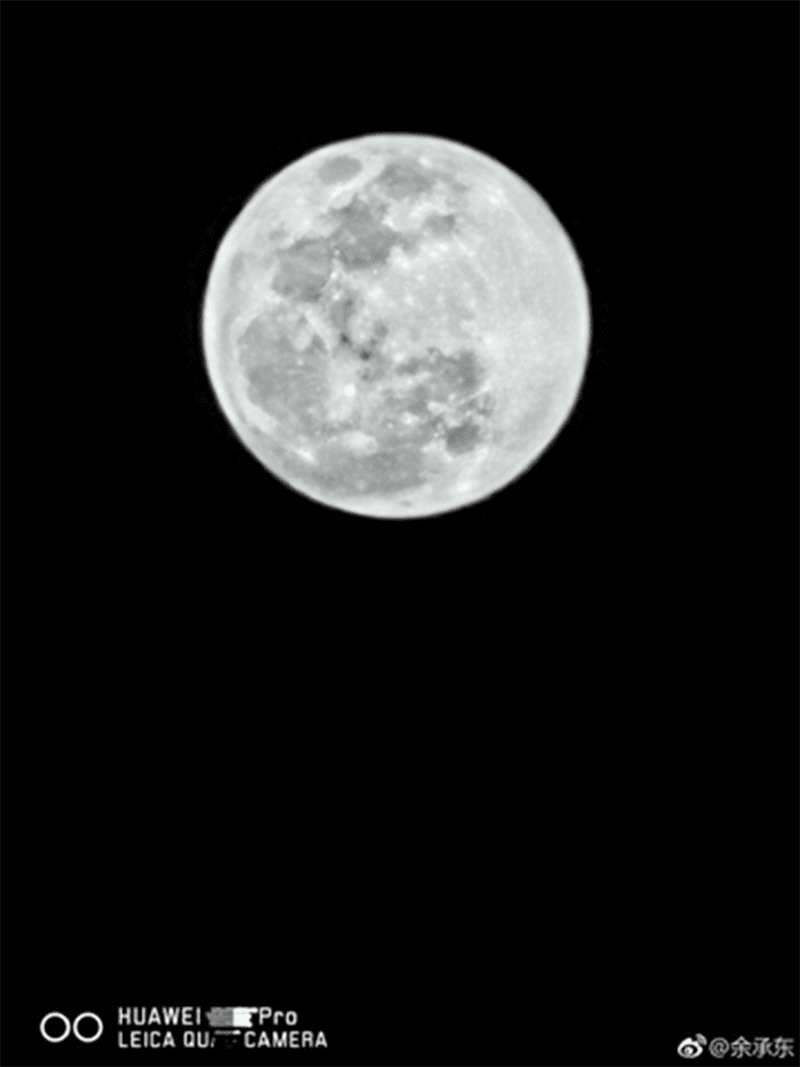 Super Snow Moon captured by the P30 Pro?