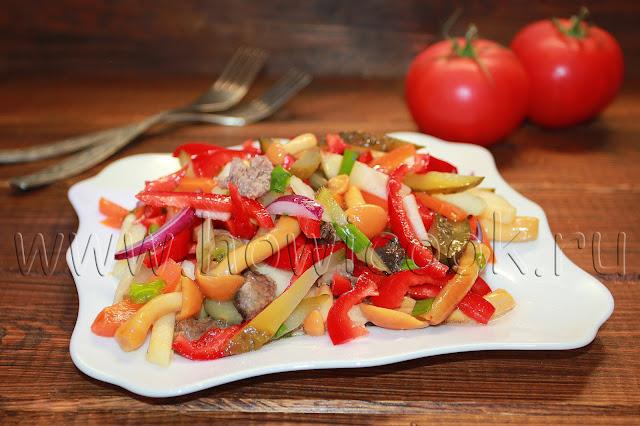 рецепт пикантного салата с говядиной