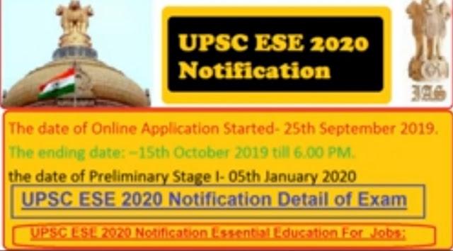 UPSC ESE(IES) 2020 Notification