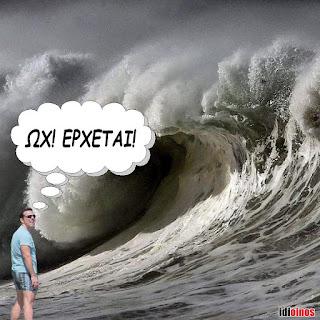 Γιατί ο Τσίπρας τρέμει τις εκλογές