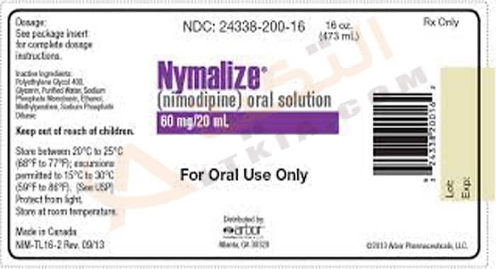 سعر ودواعى إستعمال دواء نيمالايز Nymalize يعالج إرتفاع ضغط الدم