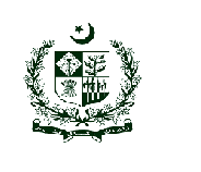 New Jobs in Ministry of Energy  Pakistan 2021